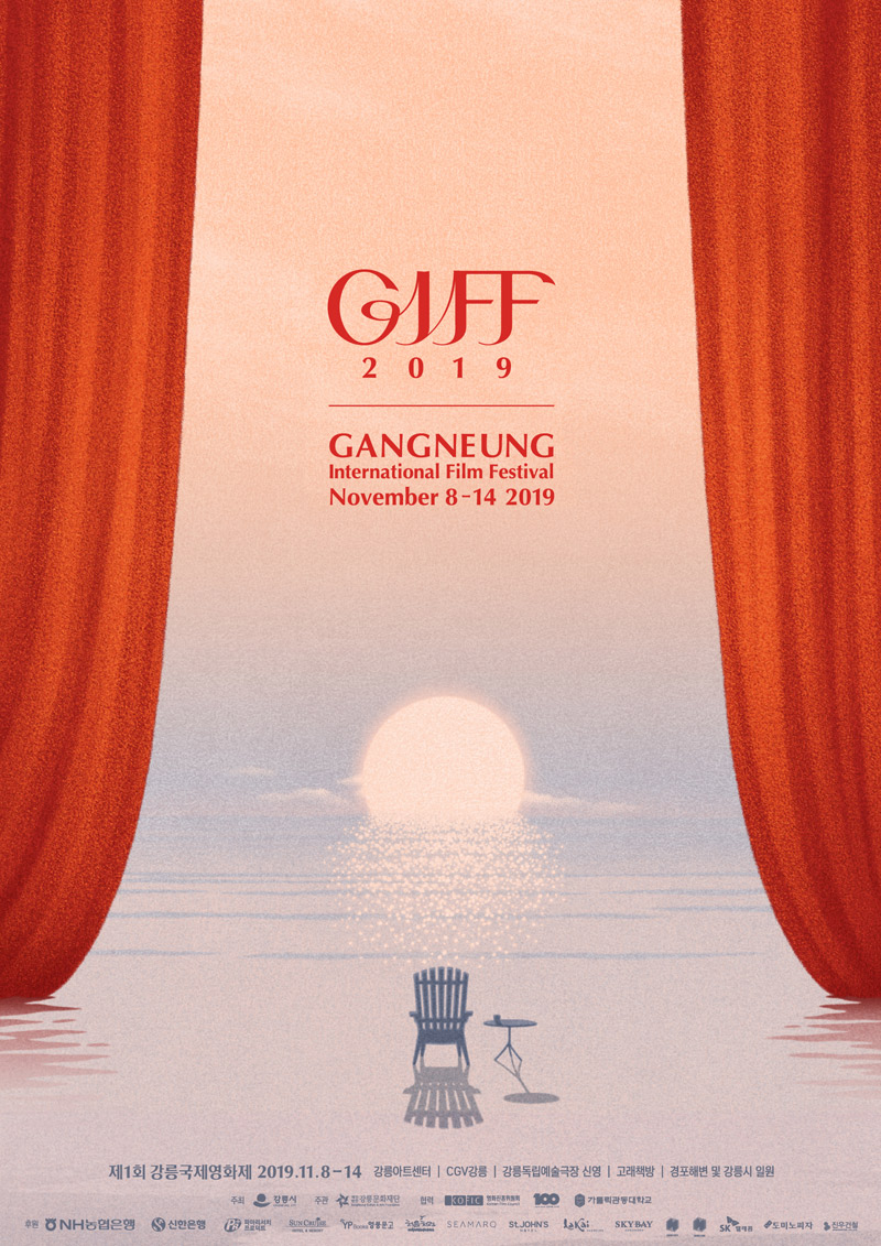 2019 giff poster
